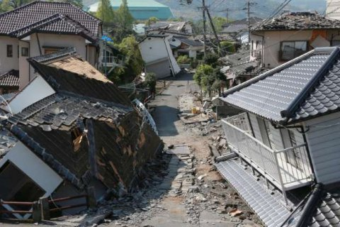 【平成28年熊本地震災害】義援金の募集:画像