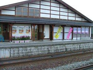 一般社団法人飯豊町観光協会 IIDE Tourism Association:画像