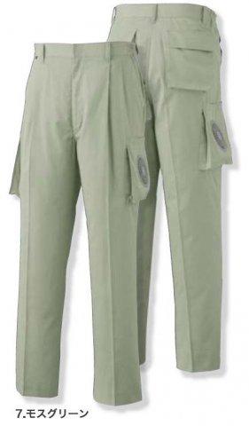 空調服のズボン BZ-500K【帯電防止作業用素材】送料無料:画像