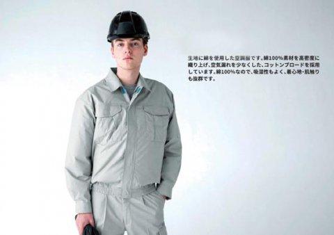【空調服】暑さ・熱中症対策、夏の屋外作業等に!BM-500U 綿薄手:画像