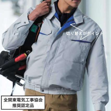 BK-500N 空調服【綿・ポリ混紡】送料無料:画像