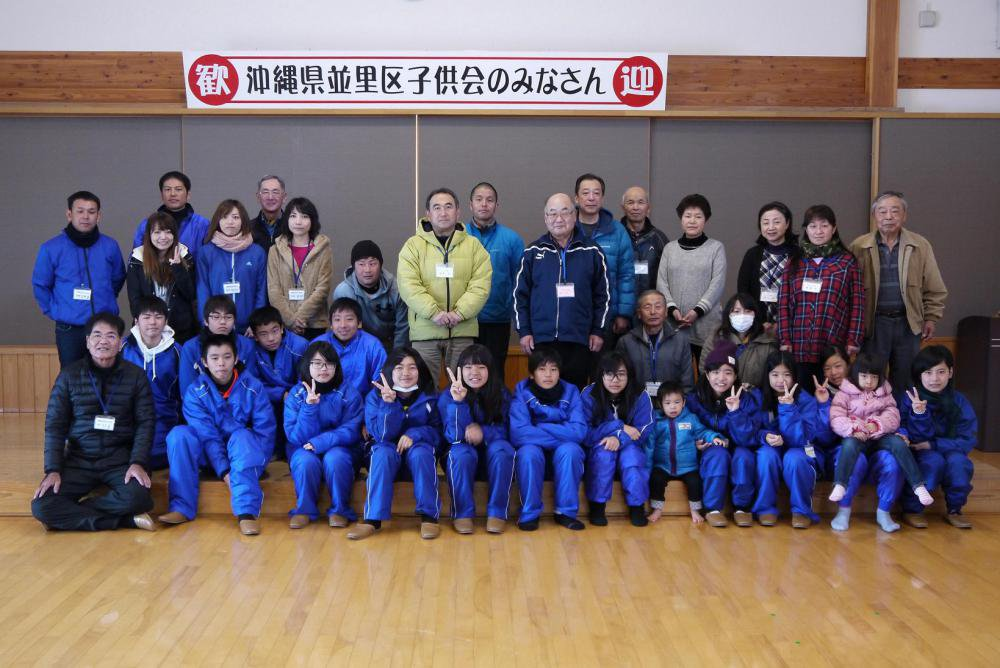 【沖縄交流事業】ご協力ありがとうございました。:画像