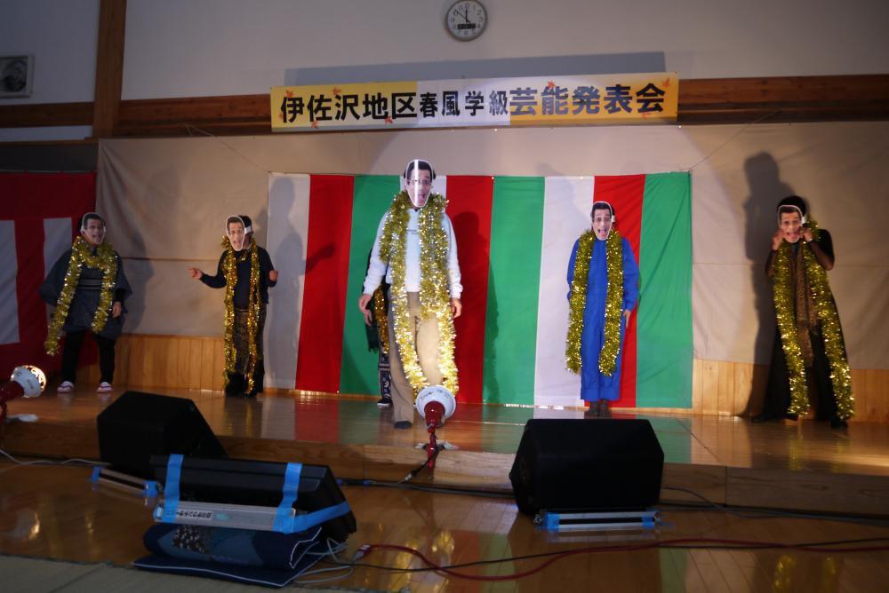 春風学級『芸能発表会と閉級式』:画像