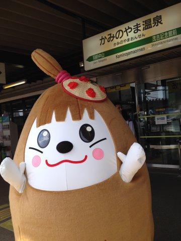 上山市観光物産協会:画像