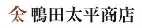 鴨田太平商店:画像