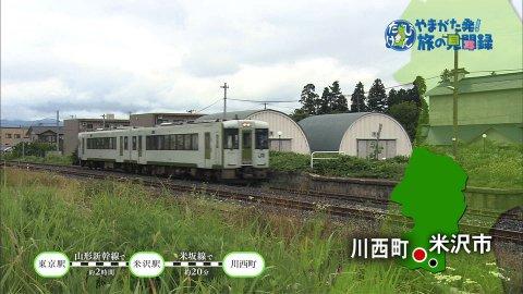 【#1167】ダリヤの里を旅する〜川西町(6月4週):画像