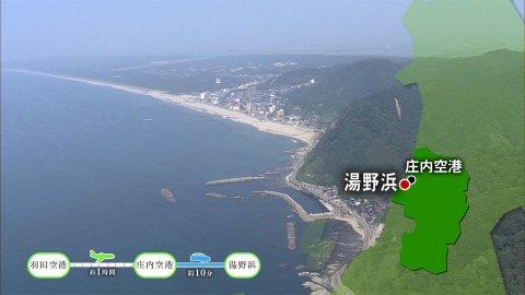 【#1171】夏の湯野浜を旅する〜鶴岡市(7月5週):画像