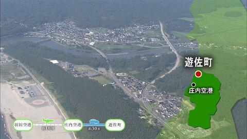 【#1172】湧水の里を旅する〜遊佐町(8月1週):画像