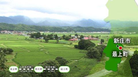【#1173】大自然を楽しむ旅〜最上町(8月2週):画像
