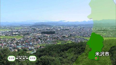 【#1174】秘湯めぐりの旅〜米沢市(8月3週):画像