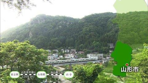 【#1177】山寺を旅する〜山形市(9月2週):画像