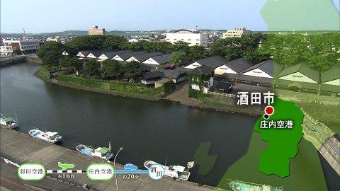 【#1180】秋の湊町を旅する〜酒田市(10月1週):画像