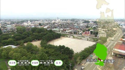 【#1182】秋の長井を旅する〜長井市(10月3週):画像