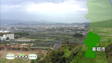 【#1183】果樹王国を旅する〜東根市(10月4週):画像