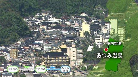 【#1185】あつみ伝統野菜〜鶴岡市(11月1週):画像