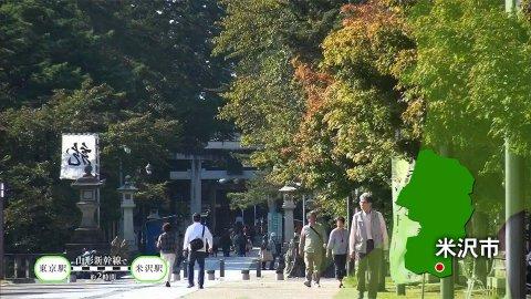 【#1189】冬の米沢を旅する〜米沢市(12月1週):画像