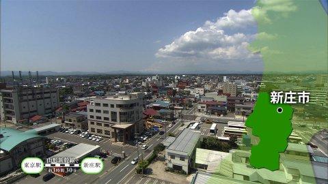 【#1192】郷土の味をめぐる旅〜新庄市(12月4週):画像