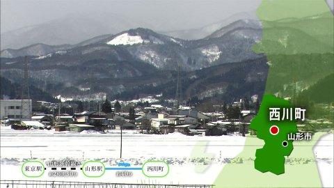 【#1197】「雪旅籠」冬の月山〜西川町(2月2週):画像