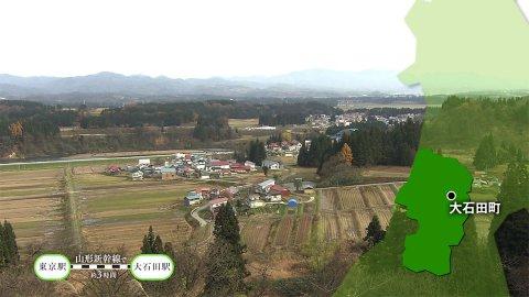 (再)【#1198】やまがた冬の旅〜大石田町・尾花沢市(2月3週) :画像
