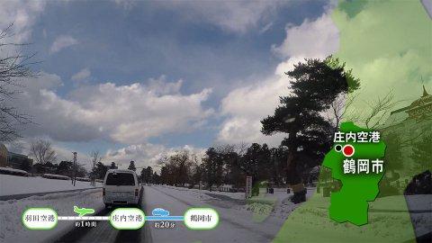 【#1199】庄内ひな街道をめぐる旅〜鶴岡市(2月4週):画像