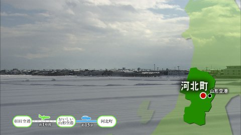 【#1201】やまがた雛のみち〜河北町・中山町・山辺町・上山市(3月2週):画像