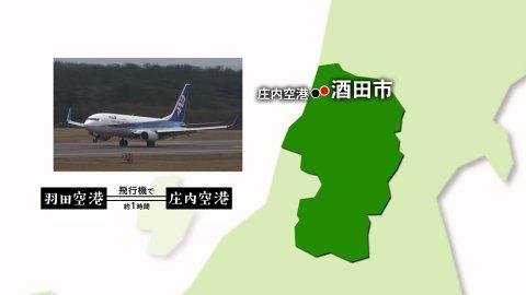 【#1204】滝王国山形〜酒田市(4月5週):画像