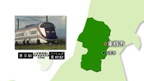【#1212】さくらんぼマラソン〜東根市(6月4週):画像