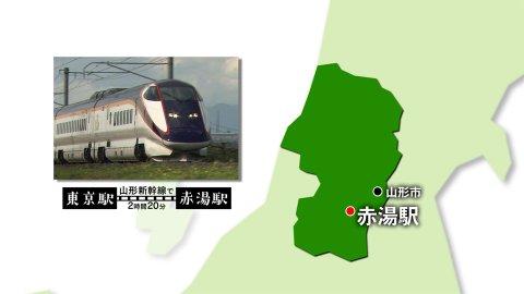 【#1214】なんようしのラーメン 〜南陽市(7月3週):画像