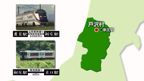 【#1220】とざわの自然を旅する〜戸沢村(8月4週):画像