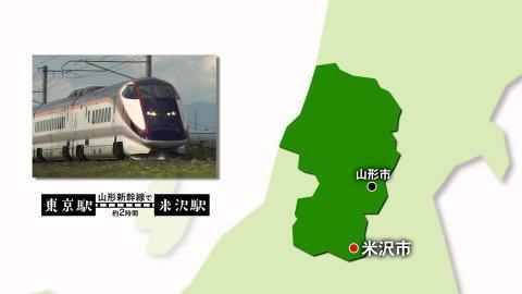 【#1222】米沢八湯の旅〜米沢市(9月2週):画像