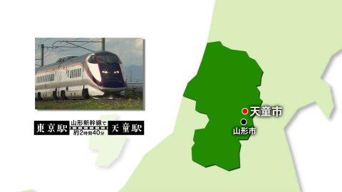 【#1225】将棋のまち 〜天童市(9月5週):画像
