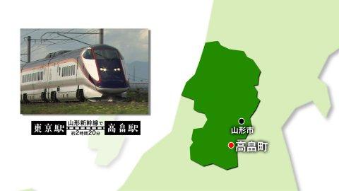 【#1233】まほろばの里を旅する〜高畠町(11月4週):画像