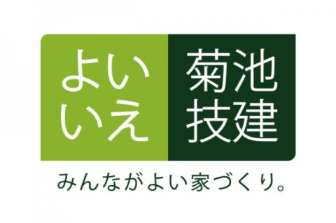 よいいえキャンペーン実施中!!:画像