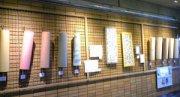 月山手漉き和紙:画像