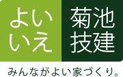 〜リフォーム助成金〜:画像