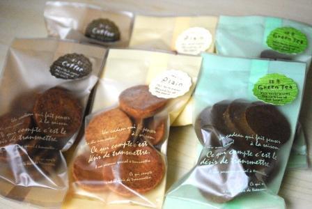 【米粉】米粉クッキー|企業組合スイーツキッチン:画像