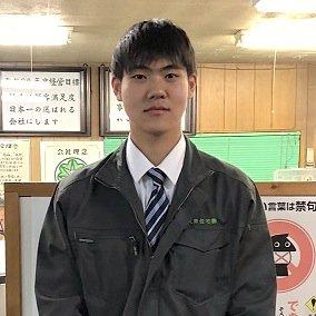 大東住宅株式会社/落合雅也:画像