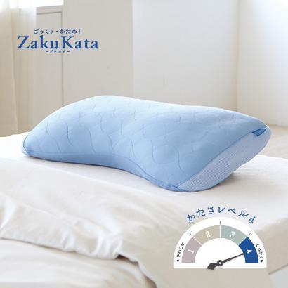 ZakuKata(ザクカタ):画像
