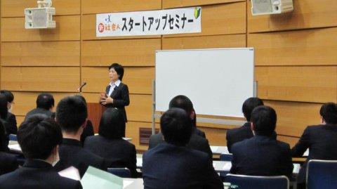平成29年4月メルサ専務進路指導スケジュール:画像
