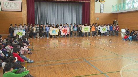 3月16日〜放送 みんなの世界米沢市立松川小学校「6年生ありがとう集会」:画像