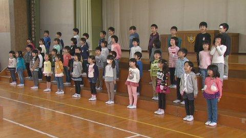 5月1日〜放送 みんなの世界「高畠町立高畠小学校 1年生を迎える会」:画像