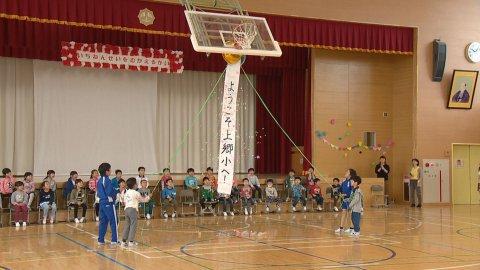 5月16日〜放送 みんなの世界「米沢市立上郷小学校 1年生を迎える会」:画像