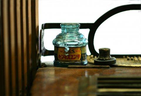 長井古写真物語 96 最初の郡会議事堂:画像