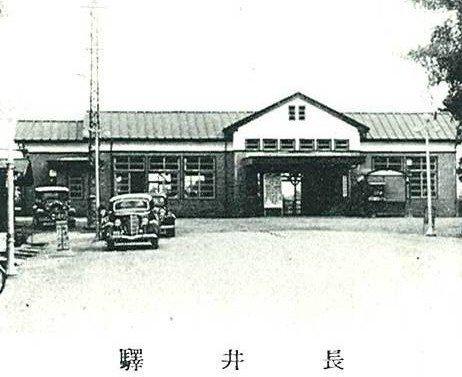 昭和の長井 3:画像