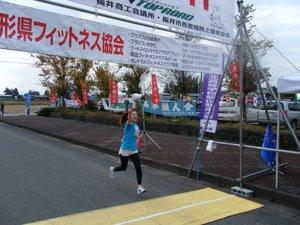 【第23回長井マラソン大会〜結果発表!】:画像