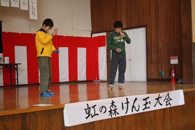 【虹の森けん玉大会&もしかめ大会09】:画像