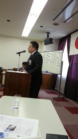 長井ロータリークラブ ゲスト卓話 :画像