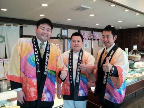 4/19(金) 山形JC井上理事長来訪:画像