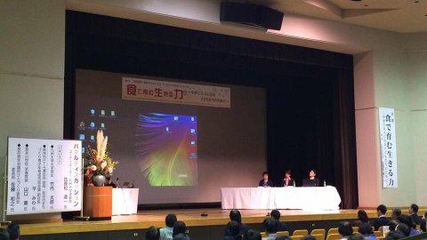 10/20 食育講演会「食で育む生きる力〜やがて大人になる子どもたちのために〜」:画像