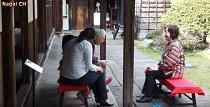 ~昔あったけど~丸大昔語りの日(4月〜10月) 長井小町の会:画像